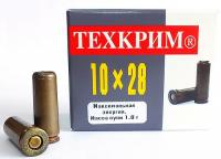 10х28 BLACK MAXIMUM шар 91дж (1г) (20 шт)(Техкрим) (ОП)