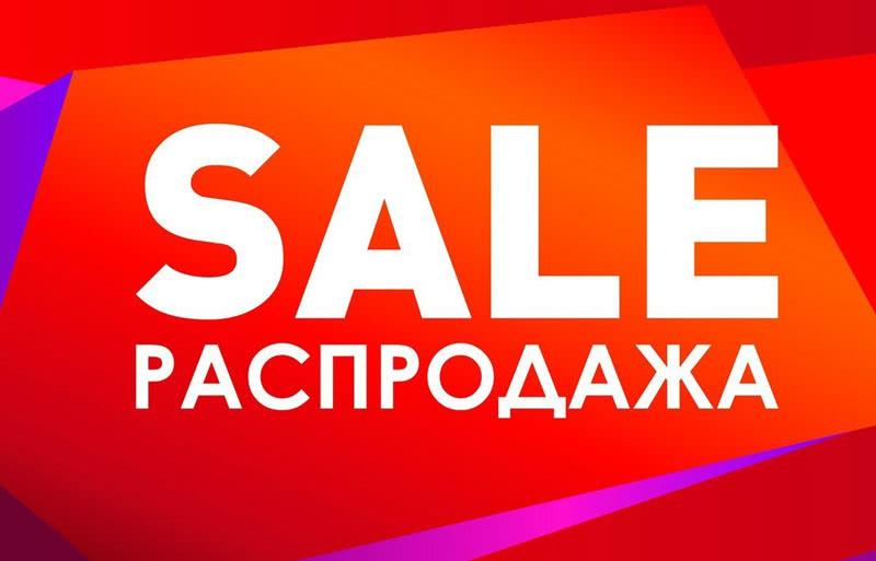 "Акция ""Товар дня"" в интернет-магазине 1ттд.ру в {$region.field[13]}"