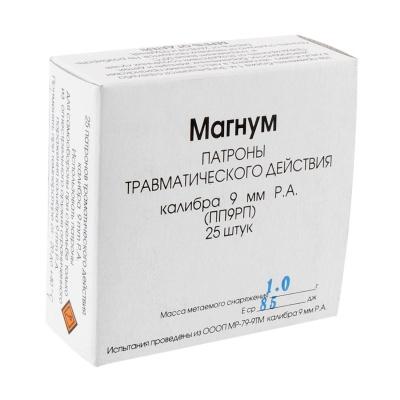 9мм Р.А. Магнум СТАЛЬ (25 шт) (ОП) (Фортуна) - цена 15 руб. в интернет-магазине в Подольске