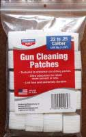 Birchwood Casey Gun Cleaning Patches патчи для .22-.25к 1000шт.